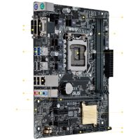 ASUS H110M K Intel H110 Soket 1151 DDR4 2133Mhz USB3.0 VGA DVI Anakart