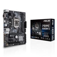 ASUS PRIME B360M-D B360 8th 1151 DDR4 2666MHz DVI VGA Anakart