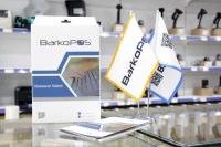 BarkoPOS Plus yazılımı