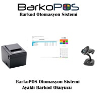 BarkoPOS Standart Otomasyon Paketi (Program, Okuyucu ve Yazıcı)