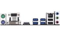 GIGABYTE B450M GA MING Ryzen 2 A M4 DDR4 3200MHz() VGA DVI HDMI ANAKART