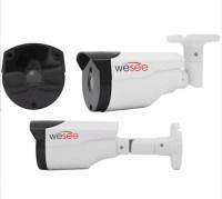 WESEE WS-HD131B 2MP 3.6MM 30LED 20-30M DIŞ KAMERA