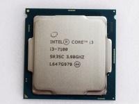 INTEL I3-7100 CI3 3.90GHZ 1151P 3MB TREY FANSIZ İŞLEMCİ