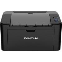 PANTUM P2500 Laser Mono Yazıcı