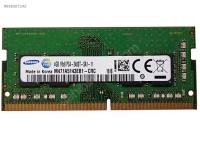 Samsung 4gb 2400 Mhz Ddr4 Bulk Ram